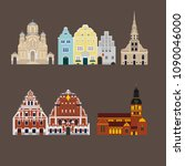 riga cathedral  nativity of... | Shutterstock .eps vector #1090046000