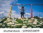young brunette woman is... | Shutterstock . vector #1090053899