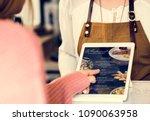 customer ordering food at... | Shutterstock . vector #1090063958
