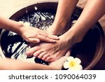 closeup of a foot spa | Shutterstock . vector #1090064039
