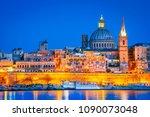 valletta  malta  skyline from...   Shutterstock . vector #1090073048
