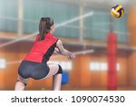 female professional volleyball...   Shutterstock . vector #1090074530