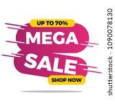 vector mega sale banner... | Shutterstock .eps vector #1090078130