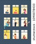 neighbors cartoon people in... | Shutterstock .eps vector #1090078433