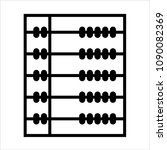 abacus icon  abacus vector art... | Shutterstock .eps vector #1090082369