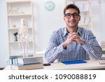 medical student studying in... | Shutterstock . vector #1090088819