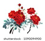 the traditional ancient chinese ... | Shutterstock . vector #1090094900