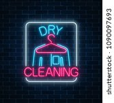 neon dry cleaners glowing sign... | Shutterstock .eps vector #1090097693