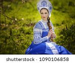 woman in the national russian... | Shutterstock . vector #1090106858