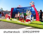 samara  russia   may 13  2018 ... | Shutterstock . vector #1090109999