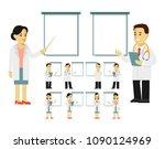 medicine people character set... | Shutterstock .eps vector #1090124969