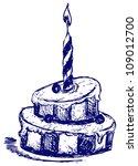cute cupcake. raster | Shutterstock . vector #109012700