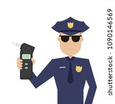 police officer holding breath... | Shutterstock .eps vector #1090146569