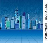 the vector of modern city... | Shutterstock .eps vector #1090158539