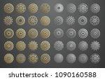 islamic ornament vector  ... | Shutterstock .eps vector #1090160588