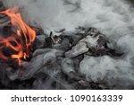 Fire And Decorative Smoke Cloud ...