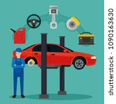 car service and repair web... | Shutterstock .eps vector #1090163630
