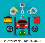 car service and repair. process ... | Shutterstock .eps vector #1090163633