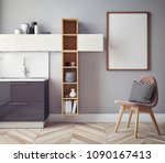 dining room and kitchen... | Shutterstock . vector #1090167413
