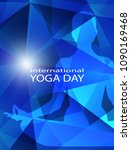 human body in yoga lotus pose... | Shutterstock .eps vector #1090169468