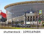 yekaterinburg  russia may 13 ... | Shutterstock . vector #1090169684