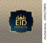 eid mubarak festival premium... | Shutterstock .eps vector #1090170890