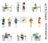 people in the office in various ... | Shutterstock .eps vector #1090176179