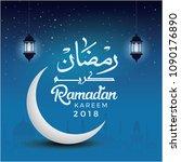 ramadan kareem vector...   Shutterstock .eps vector #1090176890
