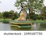 The Golden Pagoda Of Namsai ...