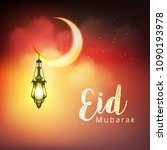 eid mubarak islamic vector... | Shutterstock .eps vector #1090193978