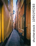 narrow street in gamla stan ... | Shutterstock . vector #1090195283
