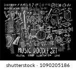 hand drawn sketch doodle vector ... | Shutterstock .eps vector #1090205186
