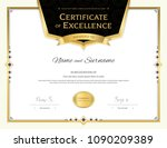 luxury certificate template... | Shutterstock .eps vector #1090209389