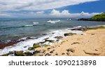 famous hookipa beach  popular... | Shutterstock . vector #1090213898