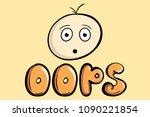 oops and look | Shutterstock .eps vector #1090221854