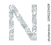vector floral letter made from... | Shutterstock .eps vector #1090225439