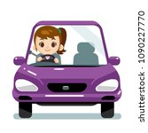 vector female character driving ... | Shutterstock .eps vector #1090227770