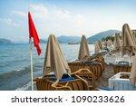 turkey   august 18  2017  red... | Shutterstock . vector #1090233626