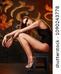 beautiful tall young blond... | Shutterstock . vector #1090243778
