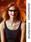 beautiful tall young blond... | Shutterstock . vector #1090244030