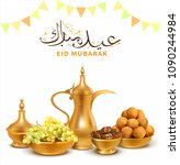 eid mubarak background. festive ... | Shutterstock .eps vector #1090244984