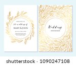 set of card with flower rose ... | Shutterstock .eps vector #1090247108