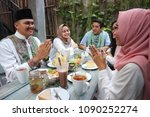 group happy young muslim... | Shutterstock . vector #1090252274