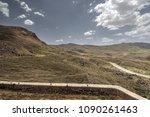 ishak pasha palace   a semi...   Shutterstock . vector #1090261463