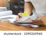 teacher is searching for... | Shutterstock . vector #1090265960