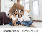 happy asian family concept... | Shutterstock . vector #1090271819