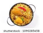 top view of bombay biryani ... | Shutterstock . vector #1090285658