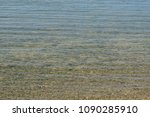 ripples of clear water during... | Shutterstock . vector #1090285910