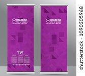 roll up business brochure flyer ...   Shutterstock .eps vector #1090305968