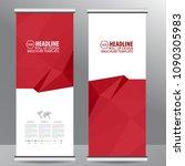 roll up business brochure flyer ...   Shutterstock .eps vector #1090305983